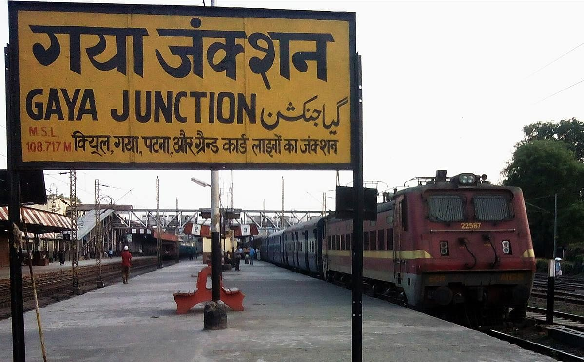 कोरोना के कारण बंद था गया रेलवे स्टेशन का बाइक स्टैंड, नौ माह बाद खुलने पर लोगों में खुशी