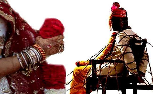 जहानाबाद में नाबालिग युवक को जबरन उठा करा दी शादी, अब थाने में मामला दर्ज
