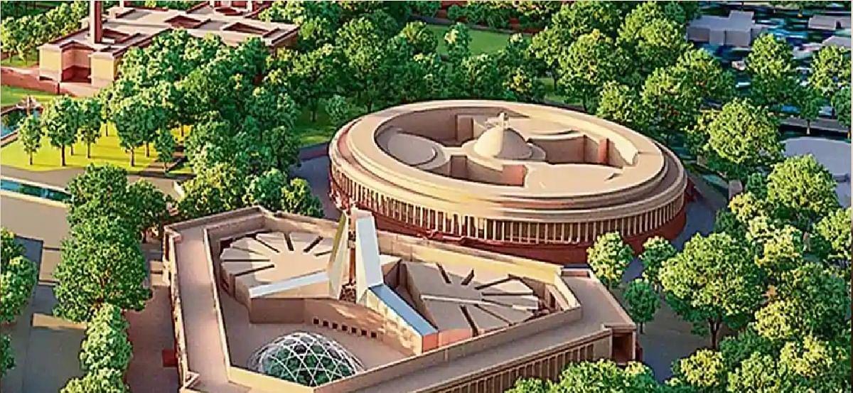 Sansad bhawan new building : क्या होगी खासियत, आधुनिक तकनीक का होगा इस्तेमाल