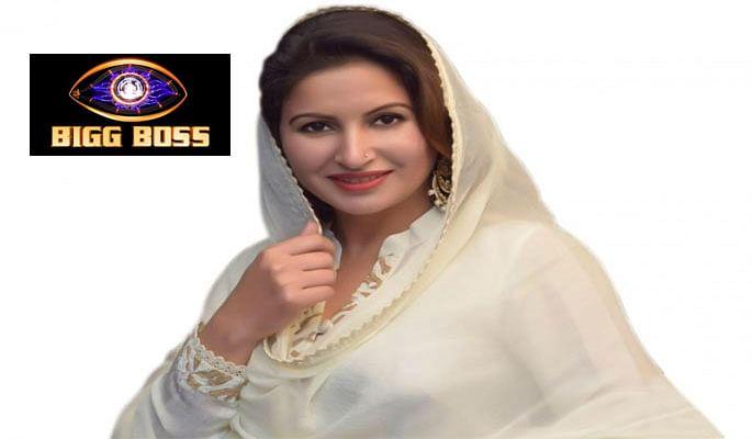 Bigg Boss 14 में इंट्री करने वाली हैं बीजेपी की ये महिला नेता, Viral हो रहा है Video