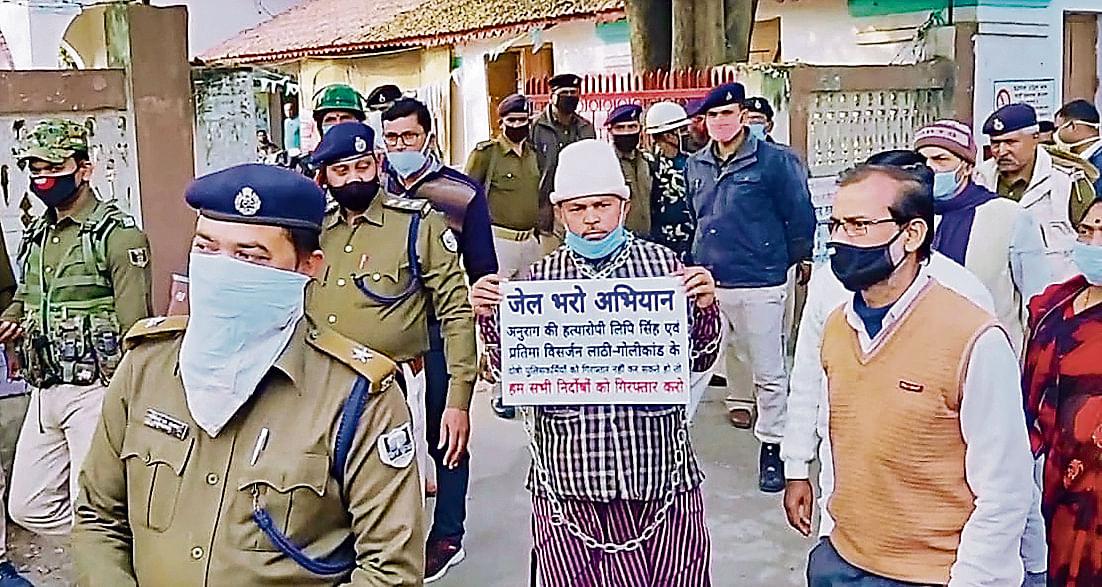 Bihar News: बिहार की चर्चित IPS लिपि सिंह की गिरफ्तारी की मांग को लेकर सड़क पर उतरे लोग, इस मामले में कार्रवाई की मांग