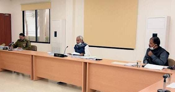 Bihar News : सात दिन में नीतीश कैबिनेट की दूसरी बैठक, गवर्नर कोटे के विधानपरिषद सीटों के लिए भेजा जा सकता है नाम !