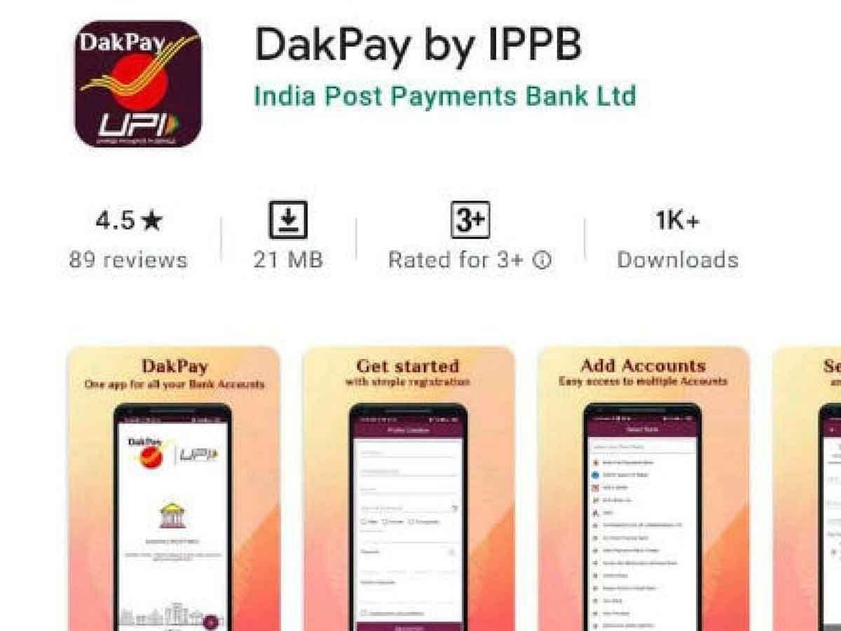DakPay क्या है और इसका इस्तेमाल कैसे करें? Post Office और Payment Bank की सर्विस अब एक ही ऐप पर
