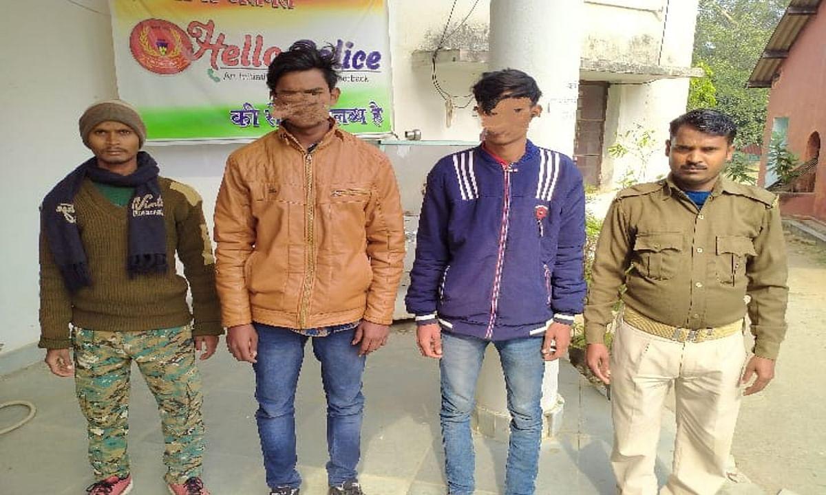 'सर्विस' देने के नाम पर ठगी करने वाले 2 साइबर क्रिमिनल गिरफ्तार, बरकट्ठा पुलिस ने भेजा जेल
