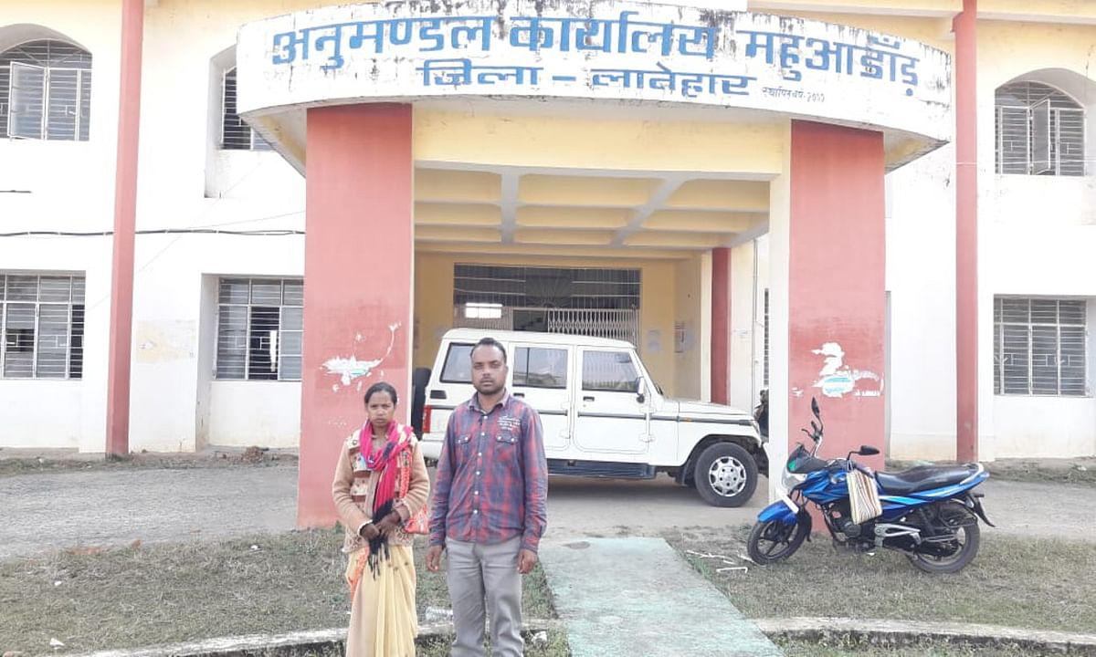 नेतरहाट के मजदूर की असम में हुई सड़क दुर्घटना में मौत, परिजनों की सहमति पर वहीं होगा अंतिम संस्कार