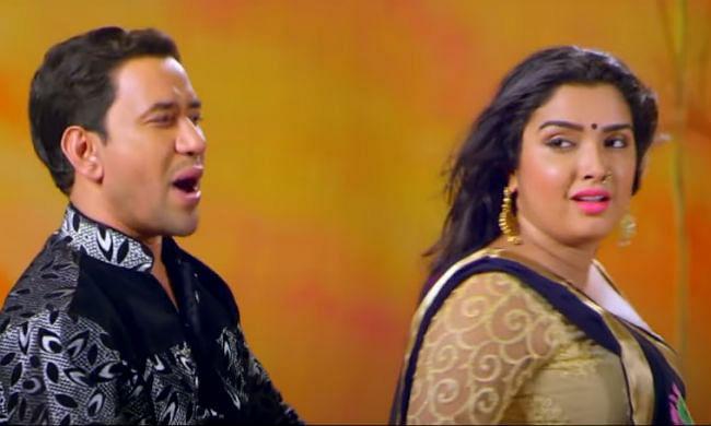 Bhojpuri Song : आम्रपाली दुबे संग निरहुआ का रोमांटिक सॉन्ग हुआ वायरल, बार बार देखा जा रहा है ये VIDEO