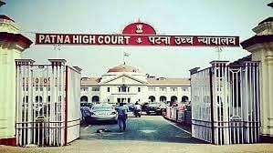 Bihar Panchayat Election 2021 : इवीएम की खरीद पर आज आ सकता है कोर्ट का फैसला, बदले गये बूथों को मिली मंजूरी