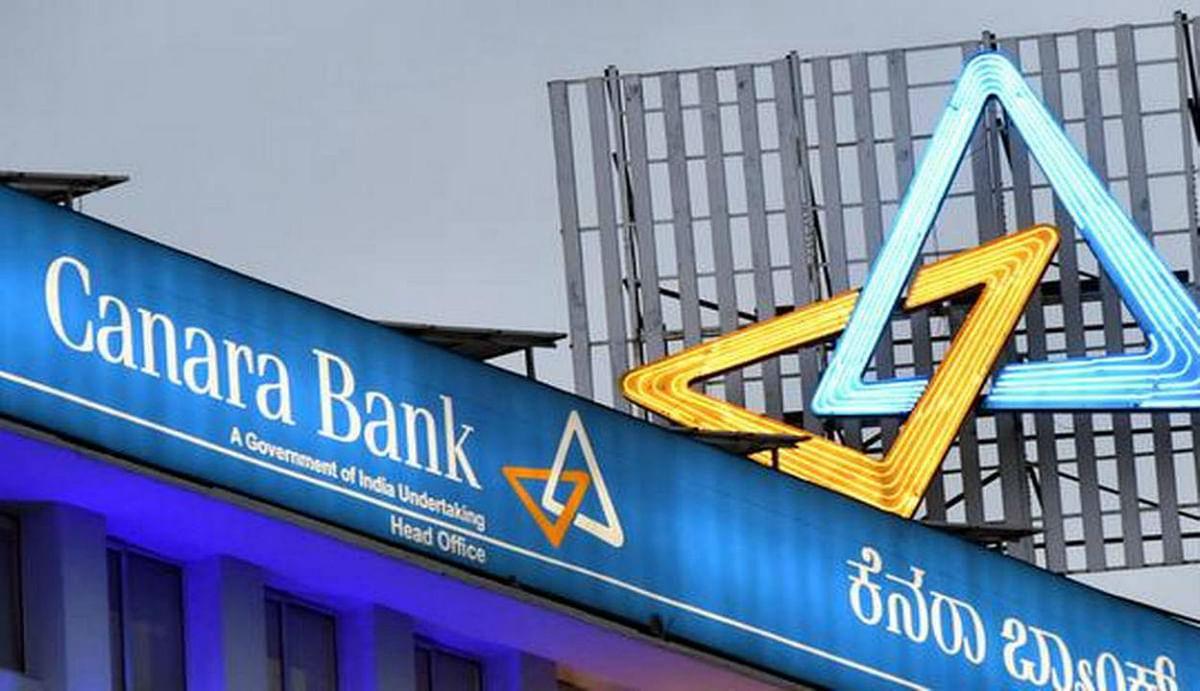 केनरा बैंक बनेगा 'बैड बैंक' का प्रायोजक, रिजर्व बैंक से मांगी अनुमति