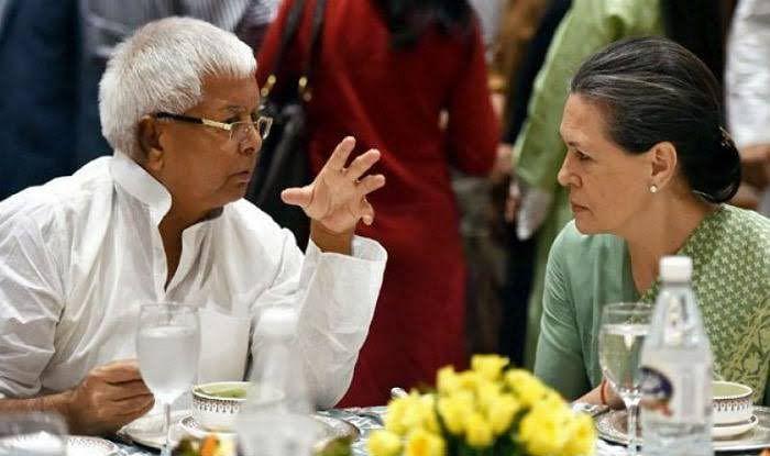 लालू यादव ने कांग्रेस पर साधा निशाना, कहा- कांग्रेस के साथ नहीं आ पाते अन्य दल, इसलिए देश पर भाजपा का शासन