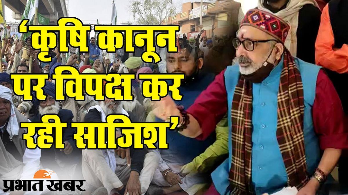 Farmers Protest 2020: किसान आंदोलन पर गिरिराज सिंह का बयान, पूछा- विरोध में शरजील इमाम के पोस्टर का क्या काम?