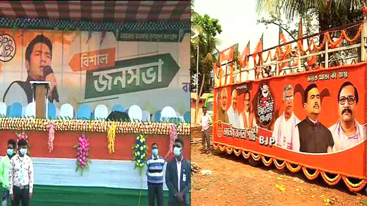 Bengal Election 2021: डायमंड हार्बर में जिहादियों के दम पर तृणमूल ने जीता था चुनाव