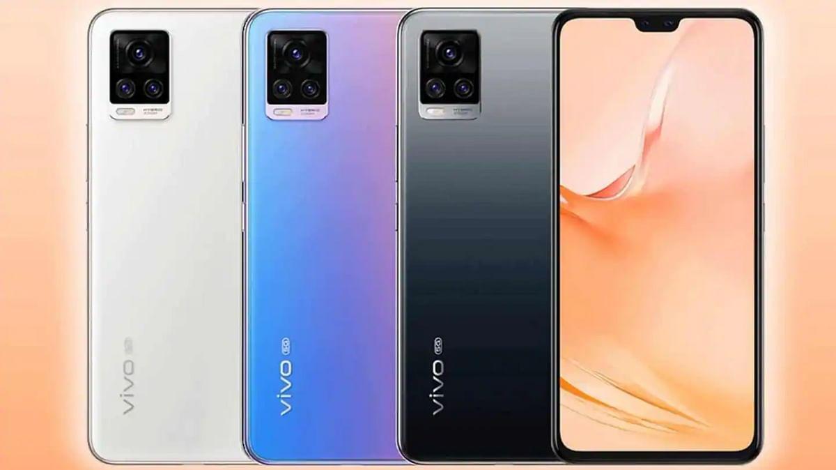 Vivo का सबसे सस्ता 5G फोन V20 Pro 5G लॉन्च, शानदार कैमरे के साथ ये खूबियां भी खास