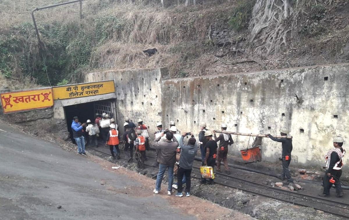 ईसीएल मुगमा के खुदिया कोलियरी में पानी घुसा, दो मजदूर फंसे, रांची से बुलायी गयी एडीआरएफ की टीम