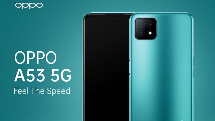 6GB रैम, 90Hz डिस्प्ले और इन शानदार खूबियों के साथ लॉन्च हुआ Oppo का सस्ता 5G स्मार्टफोन, यहां जानें सारा डीटेल