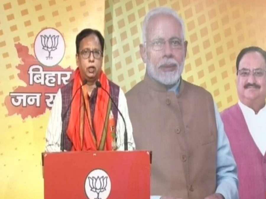 बिहार: भाजपा ने कोरोनाकाल में प्रत्येक जिला और मंडल स्तर पर तैनात किए प्रभारी, जानें किन कार्यक्रमों को रद्द करने का लिया फैसला