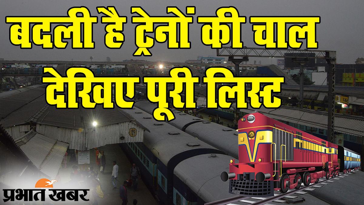 Indian Railways/IRCTC/Train News: नई दिल्ली, देहरादून, लखनऊ समेत कई जगह जाने वाली ट्रेनों के दिन बढ़े, रिजर्वेशन से पहले देखिए हर अपडेट
