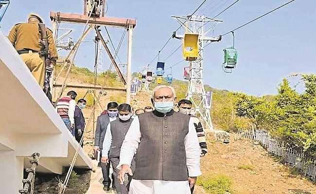 Bihar News : फरवरी के पहले सप्ताह से शुरू हो जायेगा राजगीर का नया रोप-वे : सीएम नीतीश
