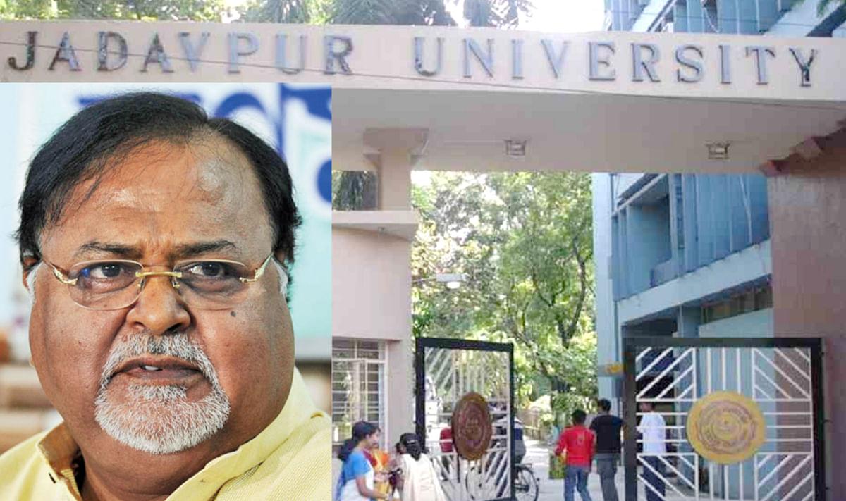 जादवपुर विश्वविद्यालय के छात्रों से बोले बंगाल के शिक्षा मंत्री पार्थ चटर्जी, अधिकारियों का घेराव करना छोड़ दें