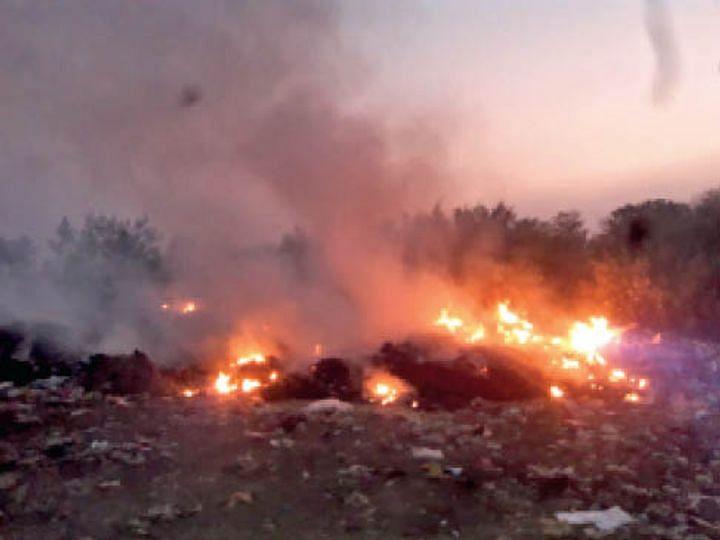 भागलपुर में रेलवे की जमीन पर जलाया जा रहा कचरा, जहरीले धुएं से बीमार पड़ रहे हैं लोग