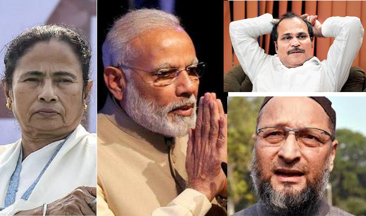 Bengal Chunav 2021: भाजपा के लिए बंगाल में फायदेमंद कौन! कांग्रेस-वामदल गठबंधन या ओवैसी
