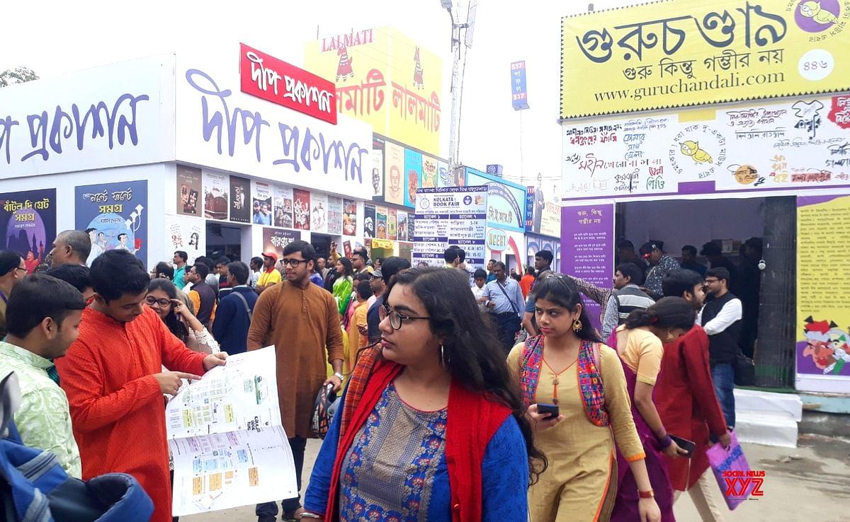 कोरोना की वजह से टल गया पश्चिम बंगाल का विश्व प्रसिद्ध अंतरराष्ट्रीय कोलकाता पुस्तक मेला
