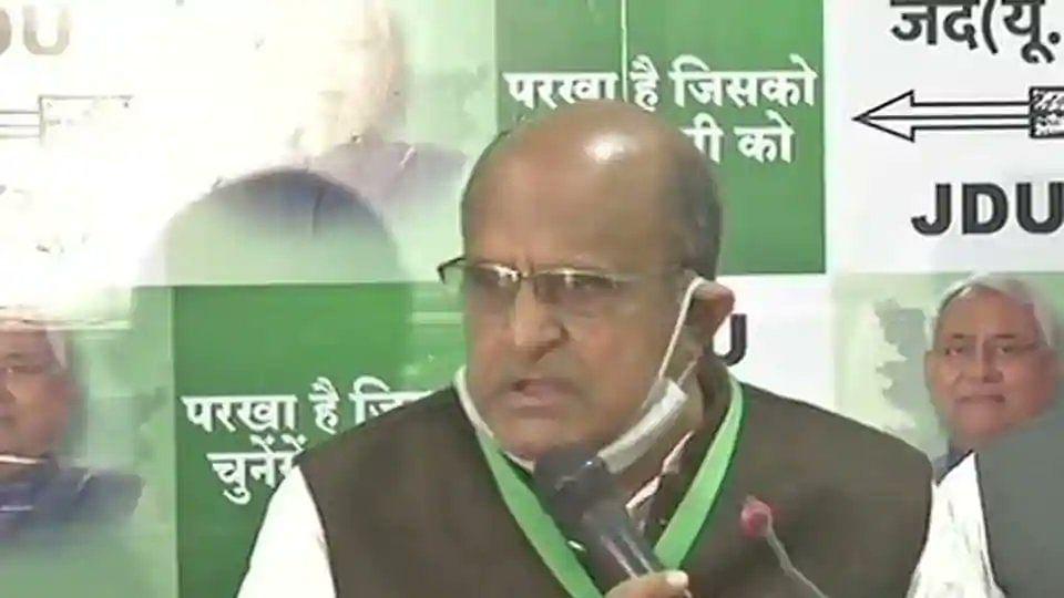 अरुणाचल प्रदेश में विधायकों की तोड़फोड़ पर बोले JDU नेता केसी त्यागी- ये गठबंधन की भावना के खिलाफ