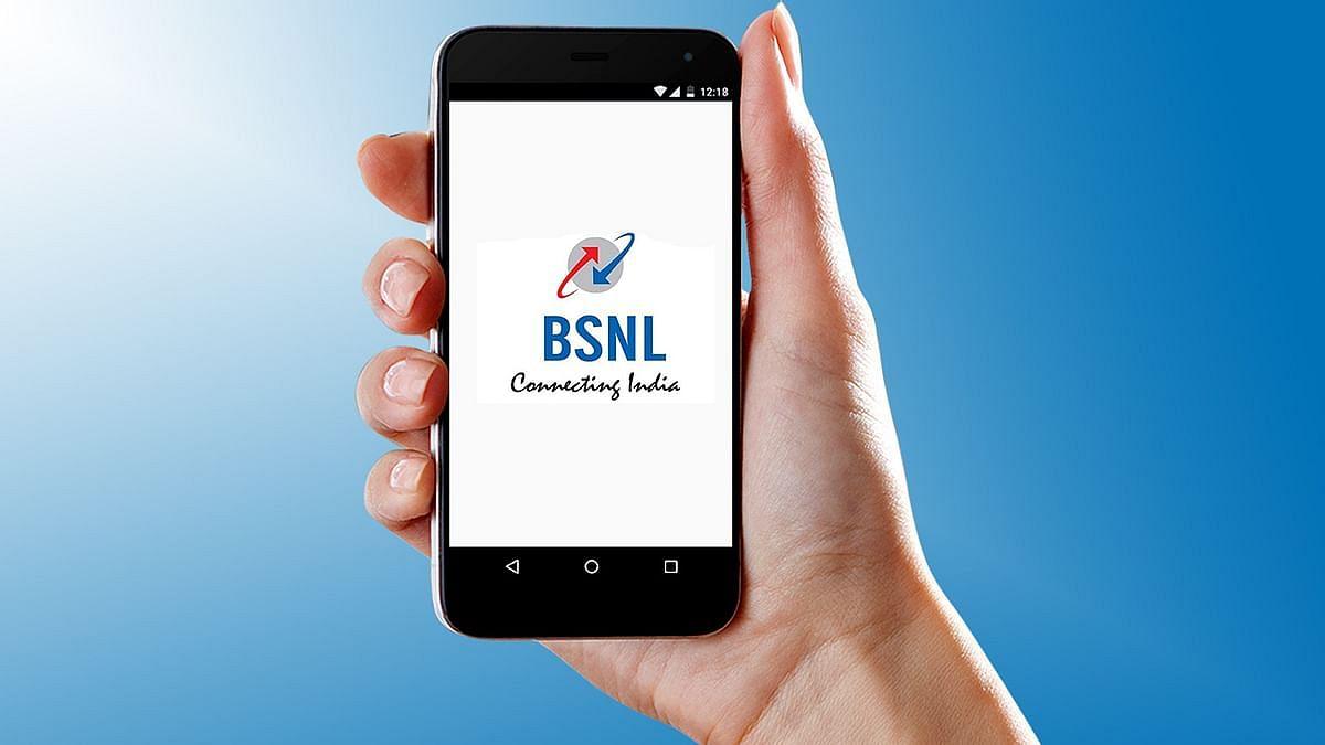 BSNL 1 Year Validity Plan: BSNL ने लॉन्च किया 365 दिनों की वैलिडिटी वाला नया प्रीपेड प्लान, मिलेंगे ये बेनिफिट्स