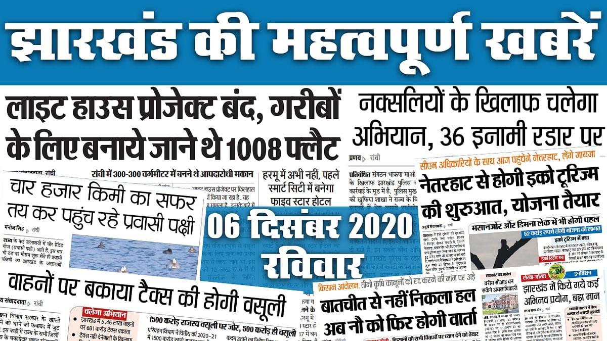 Bihar पुलिस अवर व न्यायिक सेवा की परीक्षाएं आज, राज्यभर के डॉक्टर 11 को इन मांगों को लेकर रहेंगे हड़ताल पर, देखें अन्य महत्वपूर्ण खबरें