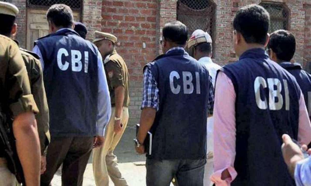 CBI ने अवैध कोयला खनन के आरोपी लाला के खिलाफ जारी किया लुकआउट नोटिस, विदेश फरार होने की आशंका