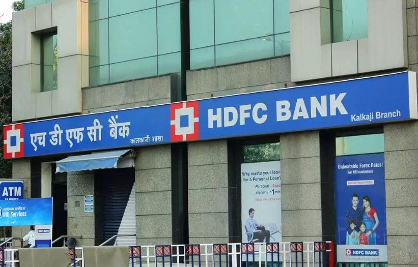 HDFC Bank पर RBI ने लगाया 10 लाख रुपए का जुर्माना, इस वजह से बढ़ी बैंक की मुश्किल