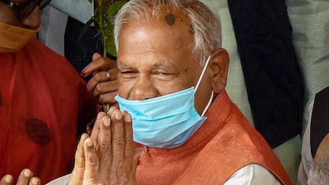 Bihar Politics: अरुणाचल की घटना पर CM नीतीश के समर्थन में बिहार के पूर्व सीएम मांझी, BJP से कहा- ऐसी गलती दोबारा ना हो...