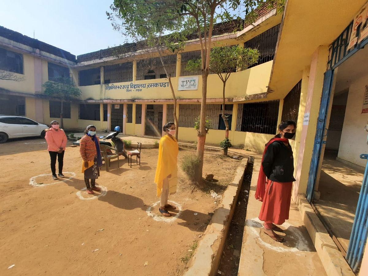 Jharkhand School Reopen : झारखंड में 10वीं व 12वीं कक्षा के लिए आज से खुले स्कूल, पहले दिन ऐसा था नजारा