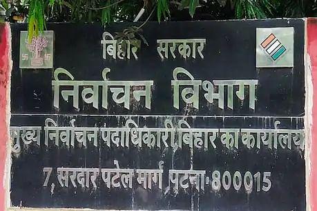 बिहार में पंचायत चुनाव की तैयारी शुरू, 700 से अधिक वोटर पर होगा एक सहायक बूथ