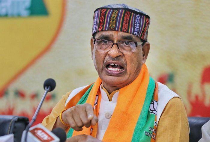 MP: शिवराज कैबिनेट ने लव जिहाद पर 'धार्मिक स्वतंत्रता अध्यादेश- 2020' को दी मंजूरी