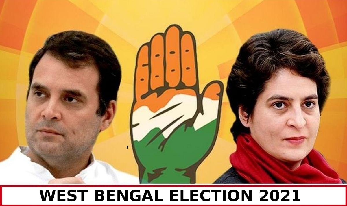 Bengal Chunav: पश्चिम बंगाल में अगले महीने शुरू होगा कांग्रेस का प्रचार अभियान, राहुल-प्रियंका संभालेंगे कमान