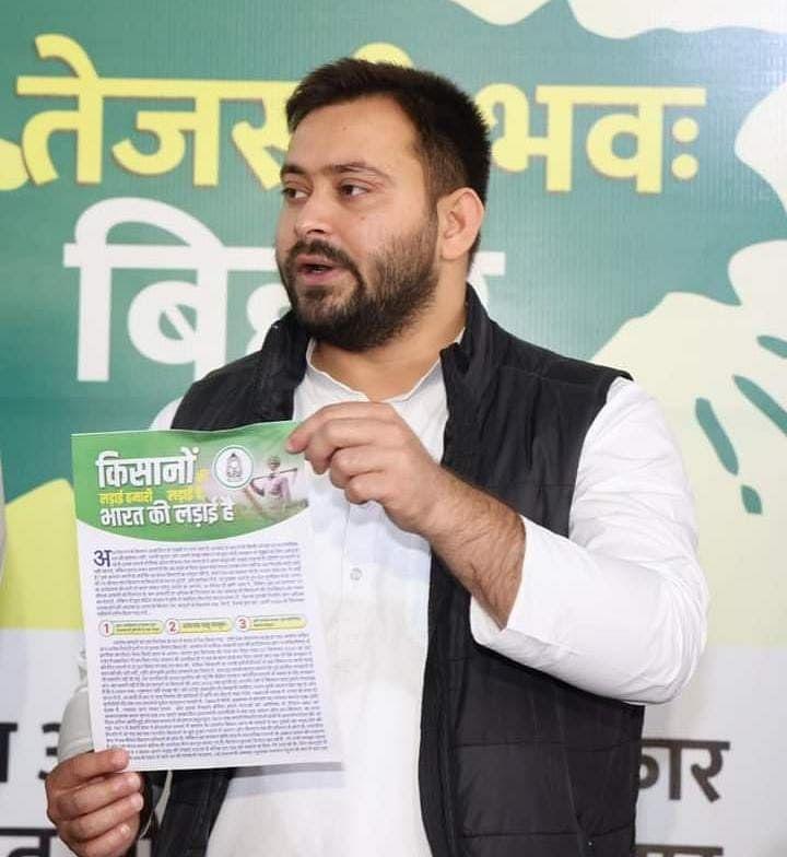 Bihar News : तो इस फॉर्मूले से Tejashwi Yadav बना सकते हैं बिहार में सरकार? RJD अध्यक्ष Lalu Yadav के करीबी नेता ने किया दावा