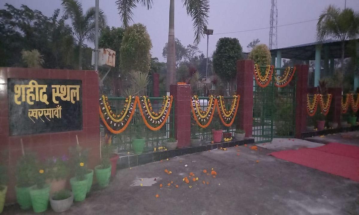 Jharkhand news : खरसावां के शहीद स्थल पर मुख्यमंत्री समेत कई गणमान्य लोग देंगे श्रद्धांजलि.