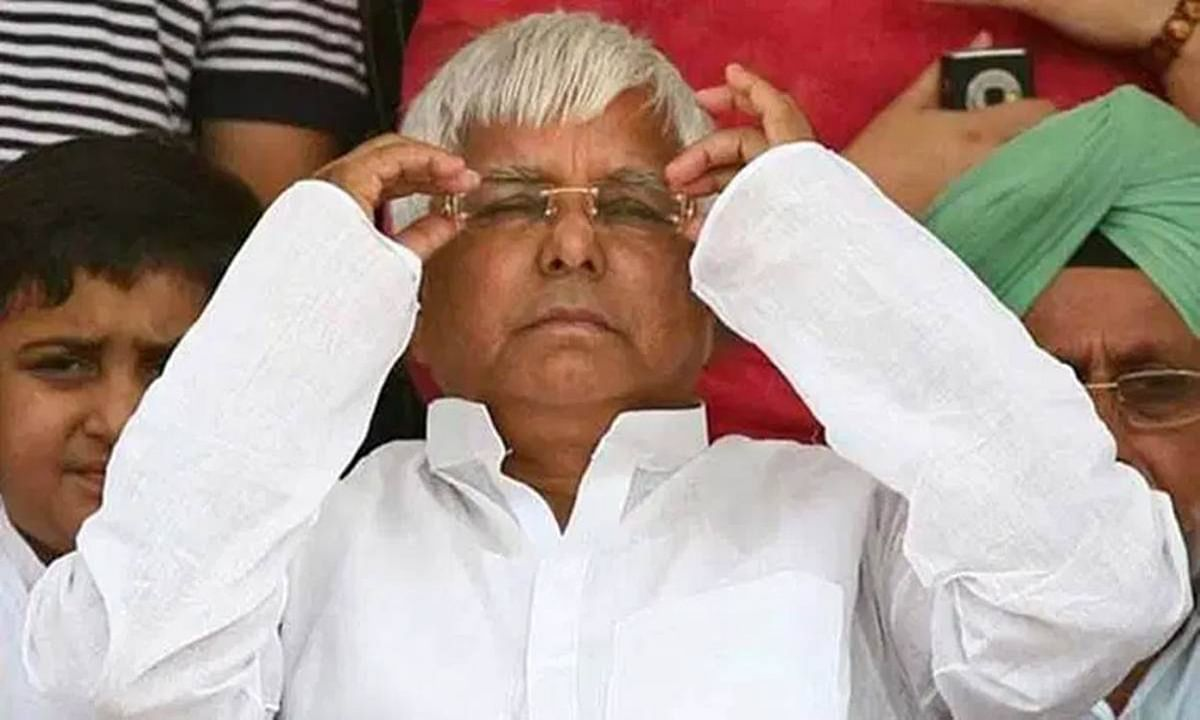 Bihar Chunav में हार के बाद अब लालू यादव की पार्टी का बड़ा एक्शन ! इन दिग्गज नेताओं को दिखाया बाहर का रास्ता