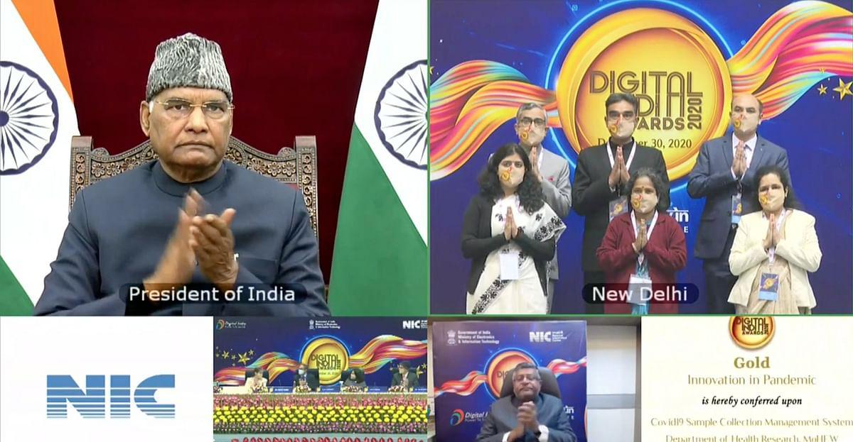 Bihar News: बिहार को मिला 'डिजिटल इंडिया अवार्ड 2020', कोरोना काल में बेहतर काम के लिए राष्ट्रपति ने किया सम्मानित