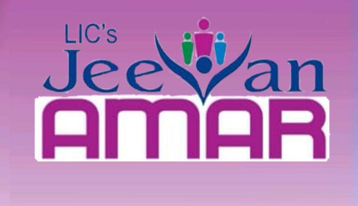LIC Jeevan Amar Plan : नन स्मोकर्स और महिलाओं के लिए ज्यादा लाभदायक है एलआईसी का यह प्लान, जानिए कितना मिलेगा फायदा