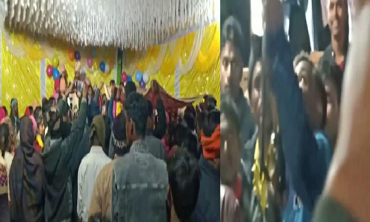 झारखंड में शादी समारोह में वरमाला के समय गोली चली, एक दर्जन घायल, 3 की हालत गंभीर