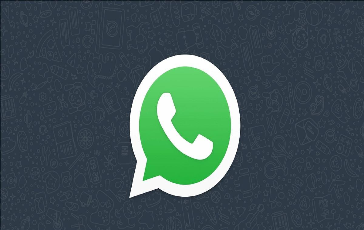 Whatsapp scam :  क्या आपको भी व्हाट्सएप पर नौकरी के ऑफर आ रहे हैं, रहें सावधान