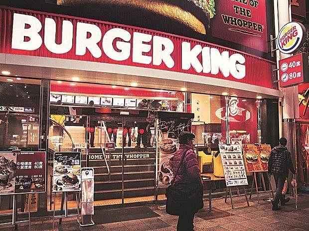 Burger King IPO: बर्गर किंग इंडिया के आज अलॉट करेगा शेयर, आपको मिला या नहीं कैसे करें चेक, देखे यहां