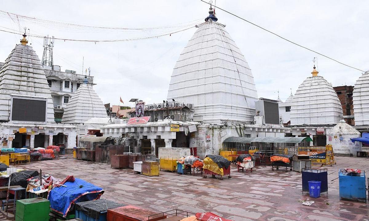 Deoghar : 148 दिनों बाद आम श्रद्धालुओं के लिए खुले बाबा मंदिर के पट, दर्शन करने से पहले जान लें ये जरूरी बातें