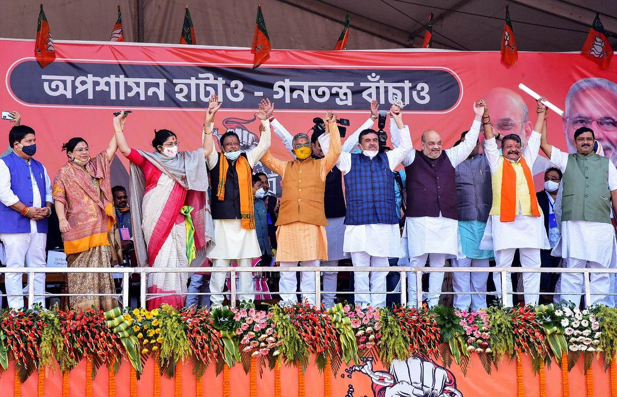 अमित शाह की बंगाल यात्रा : तृणमूल और ममता पर भारी 'शनि', पंचायत स्तर के नेता से विधायक-सांसद तक भाजपा में हुए शामिल