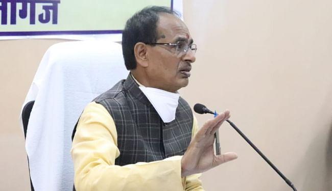 CM शिवराज मनासा गांव को बनायेंगे आदर्श ग्राम, होगी ऐसी व्यवस्था कि नहीं रहेगा कोई परिवार गरीब