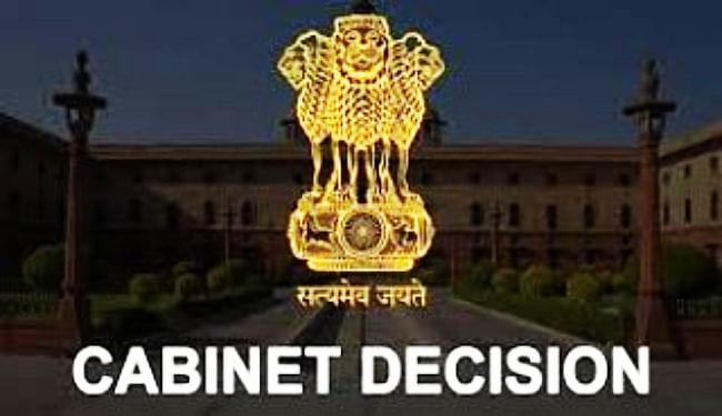 आत्मनिर्भर भारत पैकेज 3.0 : कैबिनेट ने दी नये रोजगार अवसरों को प्रोत्साहित करने को लेकर 22810 करोड़ रुपये को मंजूरी, ...जानें मुख्य बातें