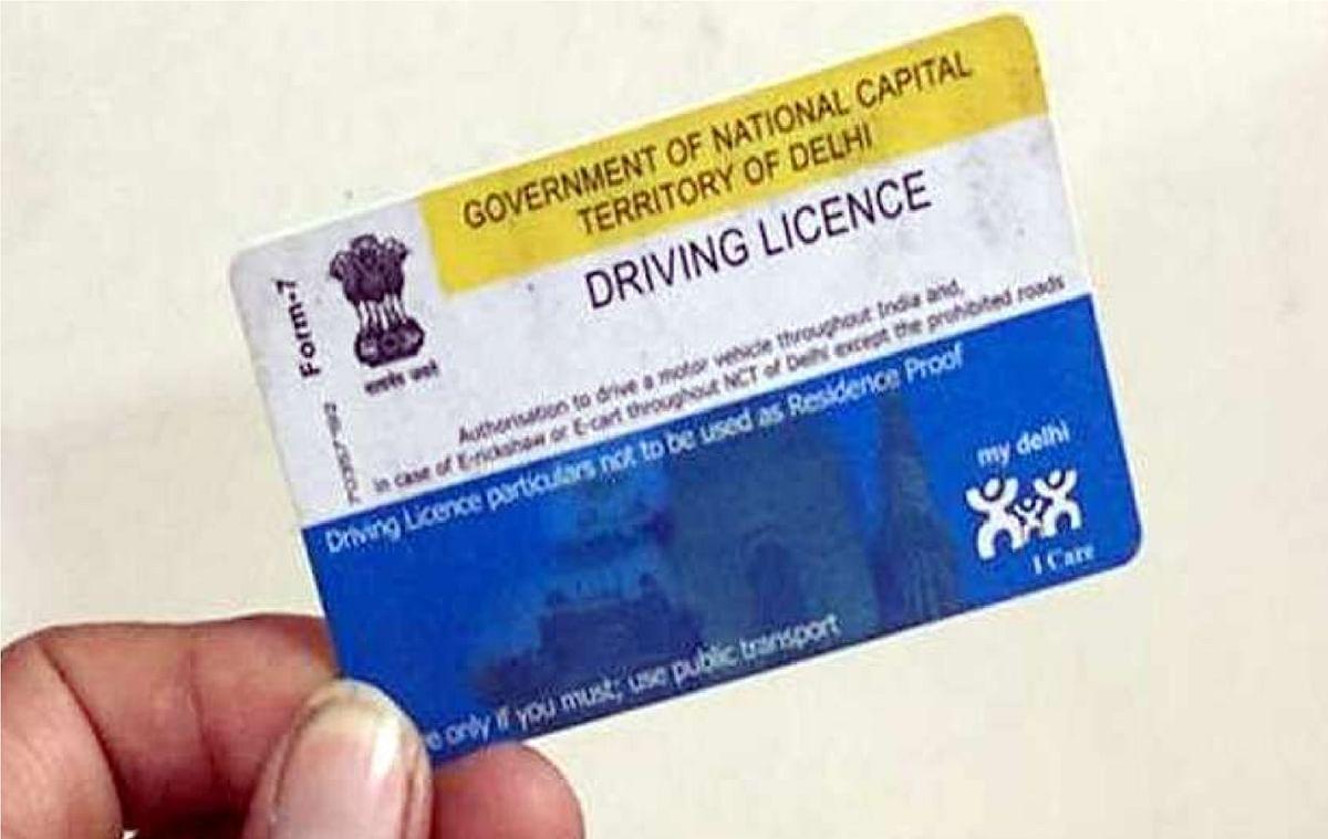 Driving License Update In Jharkhand : झारखंड के 10 लाख बाइक सवारों का बनेगा ड्राइविंग लाइसेंस, जानें कब से शुरू होगी इसकी प्रक्रिया