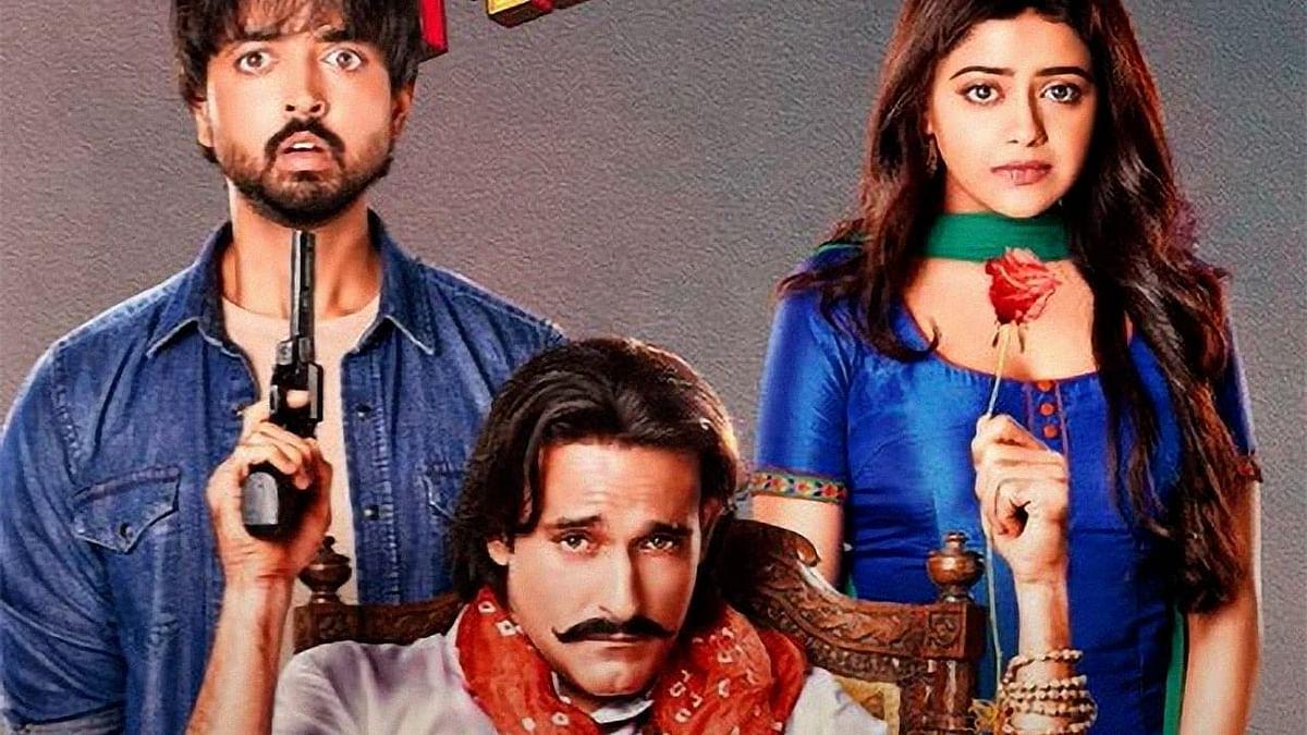 Sab Kushal Mangal Premiere: राजनेता के रोल में जंच रहे एक्टर अक्षय खन्ना, यहां देखें फिल्म