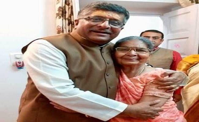 केंद्रीय कानून मंत्री रविशंकर प्रसाद की मां का निधन, पटना के अस्पताल में ली आखिरी सांस